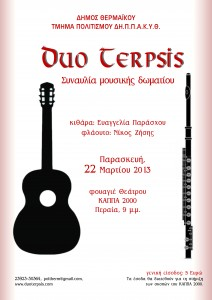DUO TERPSIS POSTER, 22-3-2013