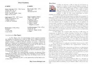 program 22-3-2013, pp. 2 - 3